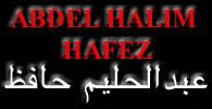 Abdel Halim Hafez - Egyptian Singer