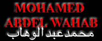 Mohamed Abdel Wahab - Egyptian Singer